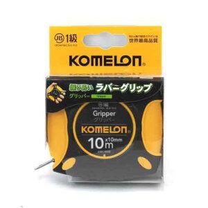 コメロン 鋼製巻尺グリッパー 10M KMC-900R【smtb-s】