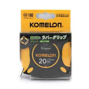 コメロン 鋼製巻尺グリッパー 20M KMC-900R