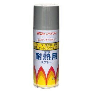 ニッペホームプロダクツ ニッペ 耐熱用スプレー 300ML シルバー【smtb-s】