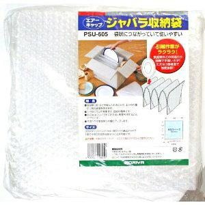 もりや産業 エアーキャップ4連袋モリヤ PSU-605 3594500