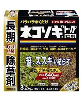レインボー薬品 ネコソギトップ粒剤 3.2kg【smtb-s】
