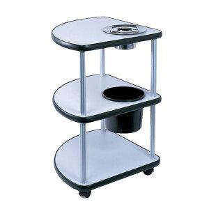 サイドテーブルTS-33 穴あき天板(灰皿付き)ゴミ箱付き