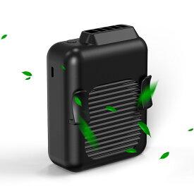 [2020年最新] 腰掛扇風機 首掛け扇風機 大容量4000mAh 3段階調節 360°全方位送風 手持ち/卓上/首掛け/腰掛 4種類対応 USBファン 小型 熱中症 暑さ対策 オフィス アウトドア用 PSE認証済