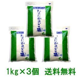 【即納可能!】【送料無料】【オーナーイチ押し】川口喜三郎の塩 なにかのご塩 1kg 3袋セット★プレミアムおまけ付