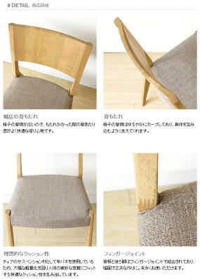 国産ナラ材ナラ無垢材ナラ天然木高品質でシンプルなダイニングチェア座面はカバーリングタイプでメンテナンスも容易PALLET-DC-NAネットショップ限定オリジナル設定