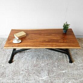 リフティングテーブル リフトテーブル 昇降テーブル デスク ソファダイニングテーブル 幅120cm アカシア無垢材 耳付き天板が魅力