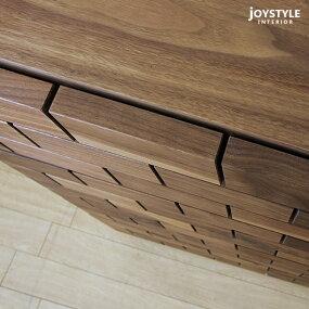 【受注生産商品】幅70cmウォールナット材ウォールナット無垢材天然木木製無垢材をレンガのように貼り合わせた芸術的なデザインの4段チェストBLOCK-CH70ネットショップ限定オリジナル設定