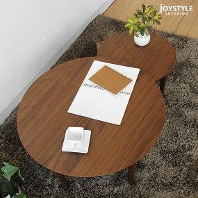 幅69cm〜幅101cmウォールナット材ウォールナット無垢材天然木木製ローテーブル円形で丸いセンターテーブル2枚の天板を組み合わせた風船のようなデザインがかわいい伸長機能付きリビングテーブルBALLOON69-2枚テーブル