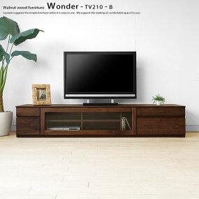 【開梱設置配送】幅210cmウォールナット材ウォールナット無垢材木製テレビ台引き出しとガラス扉のユニットテレビボードユニット家具WONDER-TV210-B