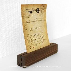 【まとめ買いでお得!3個まで送料一律】ウォールナット材ウォールナット無垢材オイル仕上げカードスタンドフォトスタンド写真立てDAシリーズ