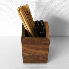 【まとめ買いでお得!3個まで送料一律】ウォールナット材ウォールナット無垢材オイル仕上げ木製ペンスタンド文房具入れ筆記用具入れペン立てDAシリーズ