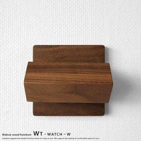 【まとめ買いでお得!5個まで送料一律】【数量限定販売】ウォールナット材ウォールナット無垢材オイル仕上げお気に入りの腕時計を掛けておくのに便利な壁面収納フックウォールトレーWTシリーズ腕時計ホルダー