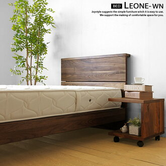 Bed frame paulownia drainboard bed LEONE-WN net shop-limited original setting of the innocent low type that features all the sense of quality using walnut pure materials to 4 size walnuts materials frame of the single size semi-double size double size wi