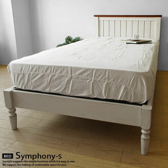 Single Size Pine Solid Wood Country Style Antique Processed Retro Bed Frame Symphony S Internet Shop Limited Original Settings