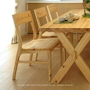 ダイニングチェア ヒノキ材 ヒノキ無垢材 木製 椅子 板座 オイル仕上げ 桧材 ※商品価格はチェア1脚の金額です