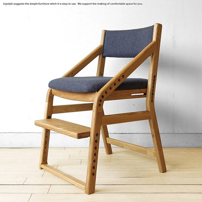 ナラ無垢材 木製椅子 成長に合わせて子供から大人まで使えるナラ材の子供チェア 勉強椅子ダイニングテーブルや学習デスクと合わせて使える天然木のキッズチェア ナチュラル色