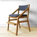 ナラ無垢材 木製椅子 成長に合わせて子供から大人まで使えるナラ材の子供チェア 勉強椅子ダイニングテーブルや学習デスクと合わせて使…