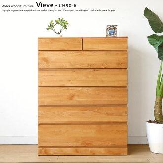 Joystyle Interior Width 90 Cm Alder Wood Alder Solid Wood Natural