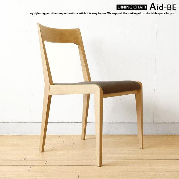 Beech Wood Beech Natural Wood Beech Solid Wood Weight 4.6 Kg Lightweight  Chairs Dining Chairs AID Shop Limited Original Settings Of Sharp Design