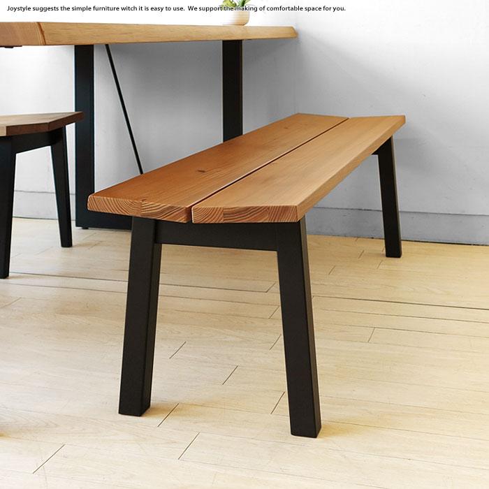 受注生産商品 幅90cm〜200cmまでオーダー可能 杉材 杉無垢材 板座のベンチ ダイニングベンチ ベンチチェア 長椅子 ブラック脚 ビ—チ材