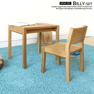 Nala And Materials Section Of Oak Kids Chair With A Small Cute Desk Made Solid Wood Two Point Set Natural Tastefully Simple Design