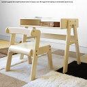 在庫有り キッズデスクセット 木製机と椅子 子ども用ミニチュアデスクとミニチュアチェア ラバー無垢材 真っ白で丸みを帯びたフォルム…