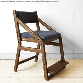 子供チェア 勉強椅子食卓テーブルや学習デスクと合わせて使える天然木のキッズチェア ナラ無垢材 木製椅子 成長に合わせて子供から大人まで使える ナラ材 ウォールナット色 ブラウン色