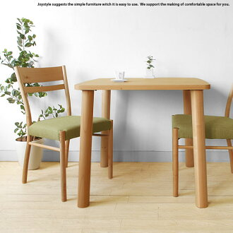 Design width 80 cm maple wood Maple solid wood maple natural wood round dining table CARINO-TABLE80-R. LB (* chairs sold separately) Internet shop limited edition original settings