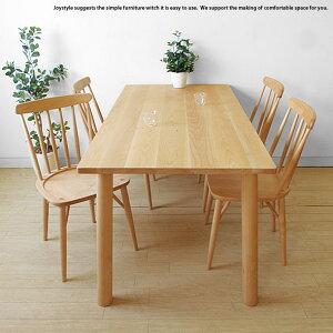 幅140cm 幅160cm 幅180cmの3サイズ メープル材 メープル無垢材 メープル天然木 丸みのあるデザインのダイニングテーブル 4本脚(※チェア別売)※サイズによって金額が変わります!