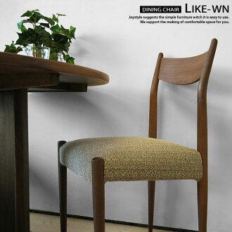 产品︰ 核桃木核桃木核桃天然实木木制椅子覆盖类型枕头体重 3.4 公斤轻型椅子像王宁