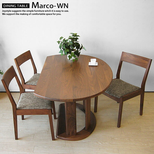 walnut solid wood natural wood width 135 cm width 150 cm half round table counter table dining table marcown chairs sold separately internet shop