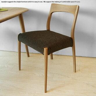 橡木木材橡木可爱整体覆盖类型餐饮的固体木材天然木模圆椅皮诺 (比诺)-椅子网上商店有限的原始设置