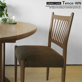 胡桃材胡桃洁净材胡桃天然木木制椅子覆盖物环型的餐厅椅子重3.3kg的轻量椅子TENCE-CHAIR-WN网店限定原始物设定