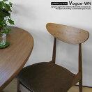 【受注生産商品】ウォールナット材ウォールナット無垢材ウォールナット天然木木製椅子北欧テイストのダイニングチェア重量3.8kgの軽量チェアVOGUE-CHAIR-WNネットショップ限定オリジナル設定