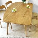 ダイニングテーブル いろいろな形でご使用いただける変形テーブル 開梱設置配送 幅150cm レッドオーク材 レッドオーク…