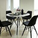 丸テーブル ダイニングテーブル 大理石 開梱設置配送 天然大理石 スチール脚 円形テーブル 幅100cm(※チェア別売)
