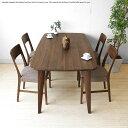 ダイニングテーブル 幅140cm・幅160cm・幅180cmの3サイズから選べる ウォールナット材 天然木 珍しい三角形のテーパー脚が特徴(※チェ…