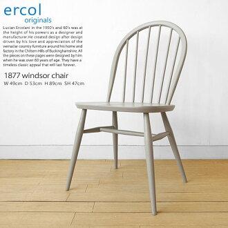 英国家具进口家具英国酒精 1877年的温莎椅上餐厅椅子 1877年的温莎椅上有限的灰色