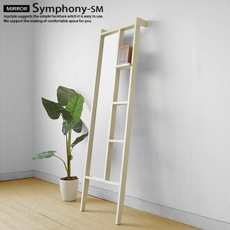 treated pine pine solid wood pine natural wood antique machining height of 163 cm width 45 cm retro stand mirror wooden frame full length mirror symphony sm - Wood Frame Full Length Mirror