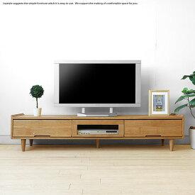 テレビ台 テレビボード ローボード ナチュラル 開梱設置配送 幅165cm ナラ無垢材 ナラ材 北欧