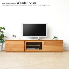 ユニットテレビボード 木製テレビ台 ユニット家具 開梱設置配送 幅180cm アルダー材 アルダー無垢材 引き出しやガラス扉ユニットを組み合わせた WONDER-TV180 Bタイプ※無垢天板は納期30日