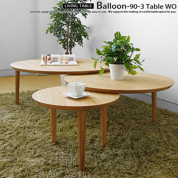 90 3 Pieces Of Living Table BALLOON Tables With The Tensile Function That  The Design Such As The Balloon Which Put The Top Of Three Pieces Of Round  Center ...