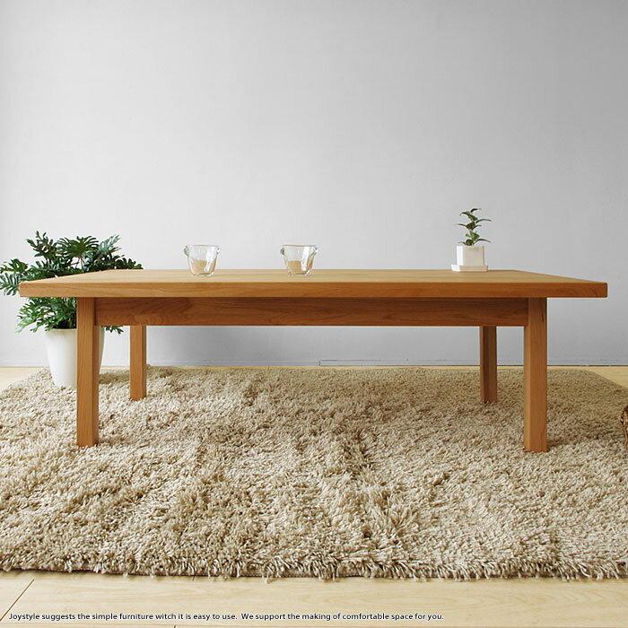 幅105cm 119cmの2サイズ アルダー材 アルダー無垢材 アルダー天然木 木製 シンプルモダンデザイン モダンリビング リビングテーブル ローテーブル センターテーブル ISM-LT120