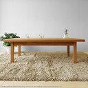 幅105cm 119cmの2サイズ アルダー材 アルダー無垢材 アルダー天然木 木製 シンプルモダンデザイン モダンリビング リビングテーブル ロ…