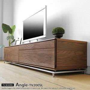 受注生産商品 幅200cm ウォールナット材 ウォールナット無垢材 木製テレビ台 扉を閉めたままデッキのリモコン操作ができる画期的なテレビボード ANGLE-TV200SLWN 金属脚