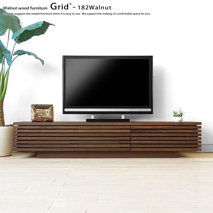 nys開梱設置配送 JOYSTYLE限定モデル テレビ台 ローボード ウォールナット材 格子デザイン テレビボード GRID+182WN