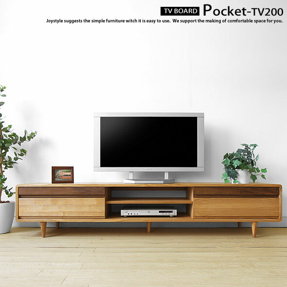 width 200 cm ash wood with rounded design with solid walnut with walnut twotone wooden tv stand ash solid wood corner tv sideboard pockettv200 natural