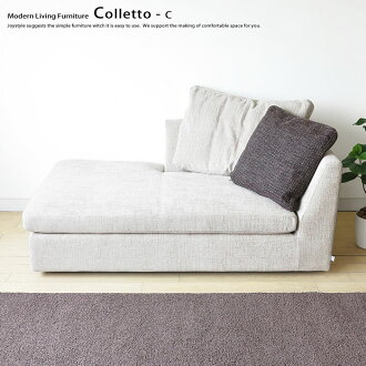 Take Two Build To Order Manufacturing Product Relaxedly Relaxing Wide Size 2p Sofas Sofa Couch Colletto