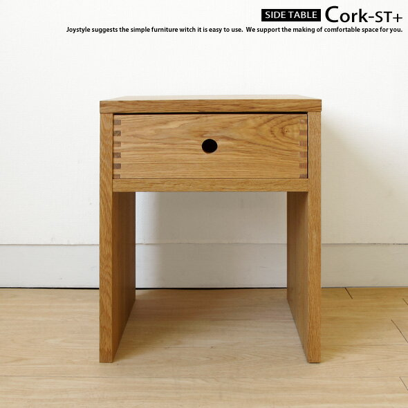 Exceptional Net Shop Limited Original Setting With Drawer Bed Table Side Table CORK ST+  Drawer Belonging To It Which It Is Easy To Use In Japanese Oak Materials ...