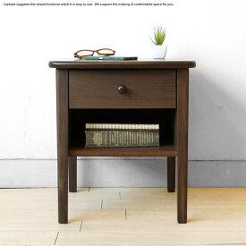 ウォールナット材 ウォールナット無垢材 カントリーモダン 収納棚付き ナイトチェスト ナイトテーブル サイドテーブル